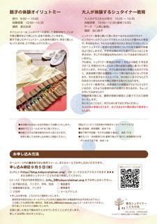 2018_summer_event2.jpg
